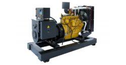 Labscand diesel electrostation John Deere mini